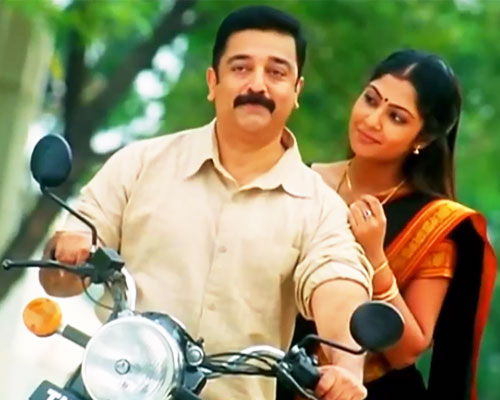Kamal Hassan Romance Pictures